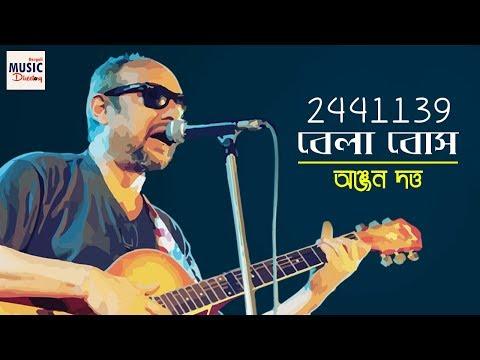 2441139 Bela Bose (2441139 বেলা বোস ) | Anjan Dutta