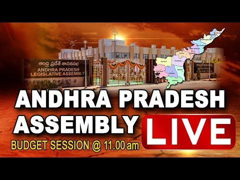 Andhra Pradesh Assembly Budget Session 2018 LIVE | ABN LIVE