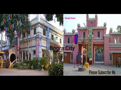 """""""বগুড়া"""" Bogra Park with Nawab-bari Mansion in Bogra City Bangladesh 2017"""