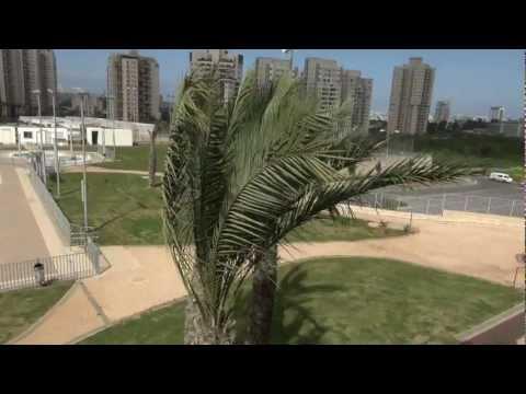 Sports Club Givat Shmuel