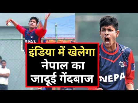 IPL 2018 Auction: Sandeep Lamichhane Becomes First Nepal Pla
