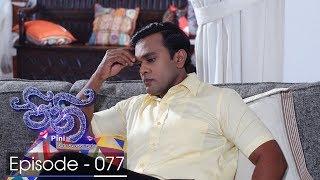 Pini | Episode 77 - (2017-12-06) | ITN Thumbnail