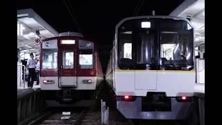 近鉄3220系KL23 定期検査出場回送