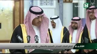 معالي الدكتور عواد بن صالح العواد  وزير الثقافة والإعلام