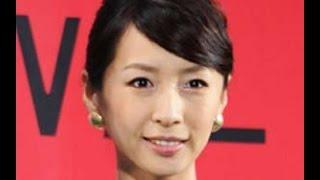 元グラビアアイドルの酒井若菜が14日、都内で行われた出演映画『バイロ...