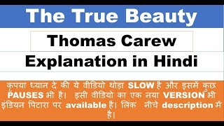 The True Beauty Thomas Carew: Hindi Translation and Summary