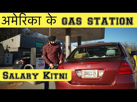 अमेरिका के Gas Station  | Indians In America | Rohan Virdi