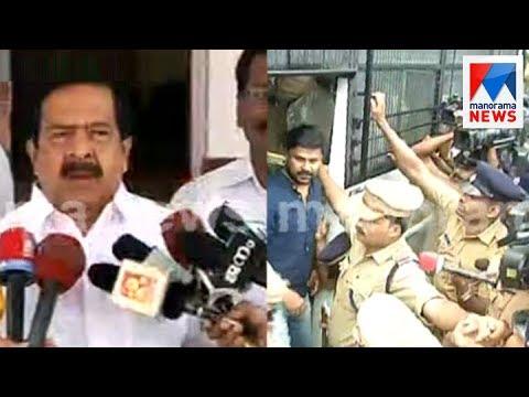 Ramesh Chennitha demands to disperse Amma organisation | Manorama News