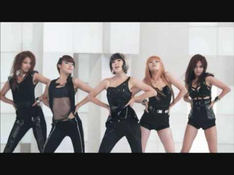 4Minute - I My Me Mine Ringtone