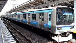 JR東日本 E231系 800番台 K1編成 浦安駅