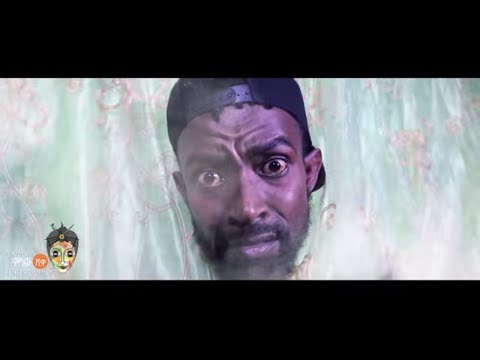 Comedian Tomas - Setgerf Tawerawalhe(ስትገረፍ ታወራዋለህ) - New Ethiopian Music 2017(Official Video)