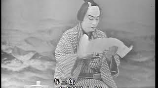 歌舞伎名作選 音声解説付き 与話情浮名横櫛(よわなさけうきなのよこぐし)