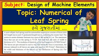 Numerical of Leaf spring in Gujarati   DME   GTU