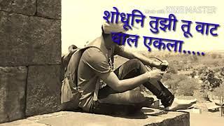 Deva Kalaji  Re Full Video Song