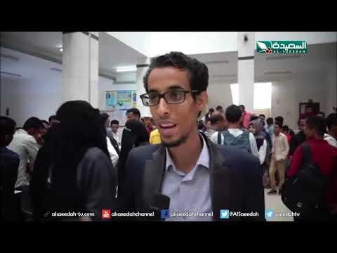 معرض للإبتكار والمشاريع الهندسية في جامعة تعز (18-10-2019)