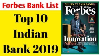 Top Bank in India | Forbes Magazine | Forbes Top 10 Banks in India 2019