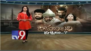 Baahubali 2 on Social Media ! - TV9