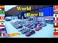 Hot Wheels world race 3 fat track exotics tournament