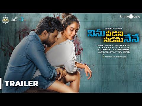 Ninu Veedani Needanu Nene I Official Trailer I Sundeep Kishan and  Anya Singh