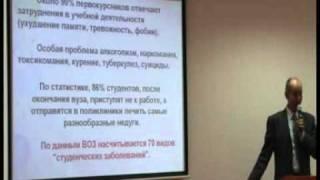видео Нижнекамский институт экономики управления и права