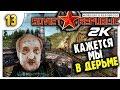 На Грани Разорения?   За ресурсы   13   Workers & Resources Soviet Republic