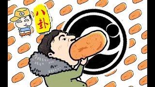 【主播真会玩八卦篇】58:热狗王成为网络最大热点,主播兑现IG夺冠flag