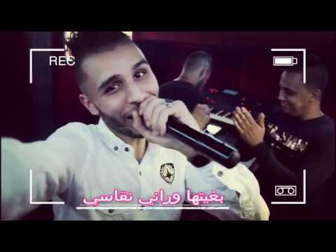 Cheb Fathi Royal ...  Ghire Khalouni Nassi Clip Selfie