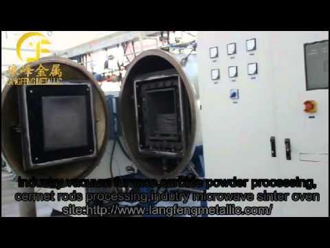 industry vacuum sinter furnace,carbide powder processing,hard alloy processing