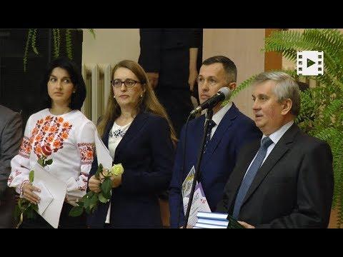 В Івано-Франківську нагородили кращих вчителів області