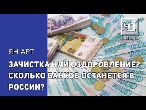 Курс валют в коммерческих банках Украины. Укрбанкинг.