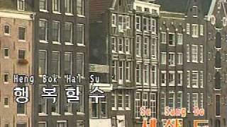 Korean Song(MIDI file)_Beat it/  syhan82@naver.com