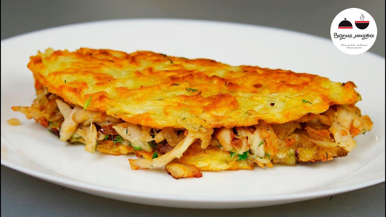 драники из картошки рецепт с фаршем