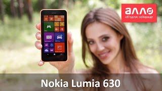 Видео-обзор смартфона Nokia Lumia 630(Купить смартфон Nokia Lumia 630 вы можете, оформив заказ у нас на сайте ..., 2014-07-25T16:14:23.000Z)