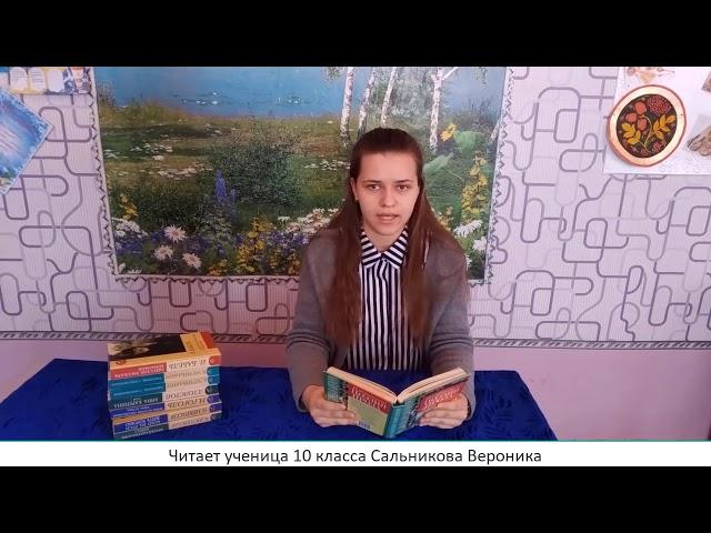 Изображение предпросмотра прочтения – ВероникаСальникова читает произведение «Я с вызовом ношу его кольцо!...» М.И.Цветаевой