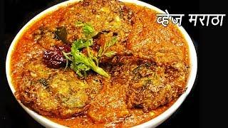हॉटेल सारखी चमचमीत व्हेज मराठा  | How to make Veg Maratha | Restaurant style Veg Maratha | Ep - 267