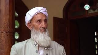 Анонс. Новая серия. Побег из города: Узбекистан