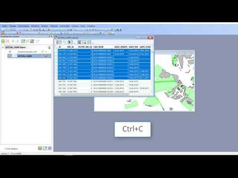 Программа MapBasic. Вставить таблицу Excel в окно отчета Mapinfo