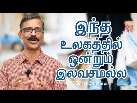 Psychology of free and discounts- Tamil self development video- Madhu Bhaskaran