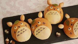 丸パンでトトロ作ってみた!とっとろ~♪ | Cute♡Totoro Bread トトロ好...