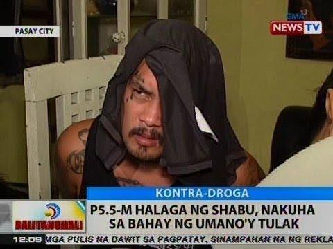 BT: P5.5-M halaga ng shabu, nakuha sa bahay ng umano'y tulak sa Pasay