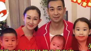 矢野浩二在本國的節目里直言,中國人不配養狗,網友:說的是事實矢野浩...