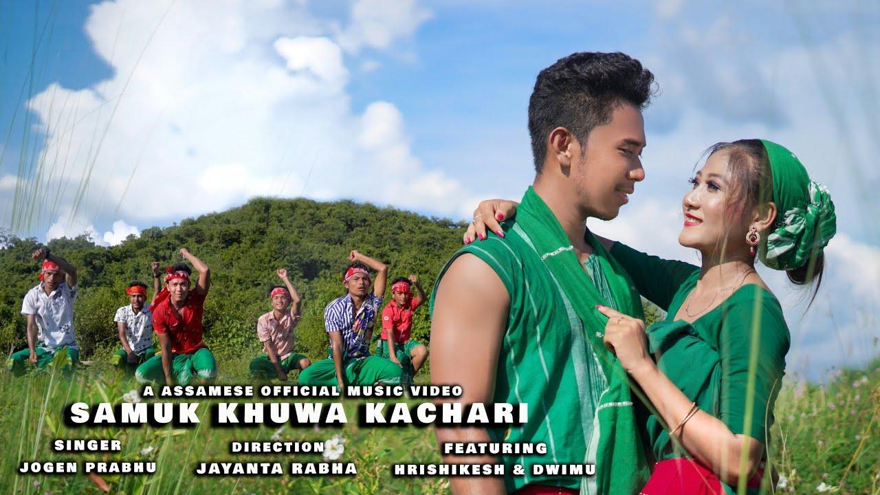 Download Samuk Khuwa Kachari ll A Assamese Official Music Video 2021