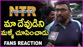 NTR fans Reaction After Watching NTR Kathanayakudu Movie First Half | Review/Public Talk