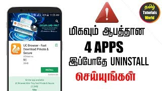 4 Danger Apps for Android Uninstall Now Tamil Tutorials World_HD