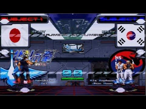 Kenshiro and Rei VS. Kim and Jhun : Omae Wa Mou Shindeiru Challenge