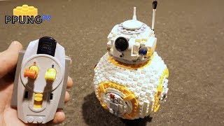 LEGO Star Wars 75187 RC Motorized BB-8 by 뿡대디