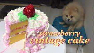 {#1 빈티지강아지케이크}/puppy cake|vint…