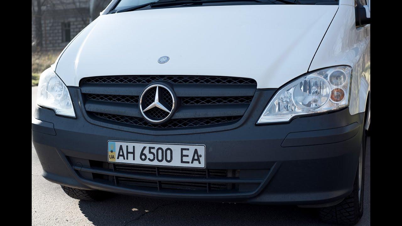 Замена рулевой тяги Mercedes Vito W639
