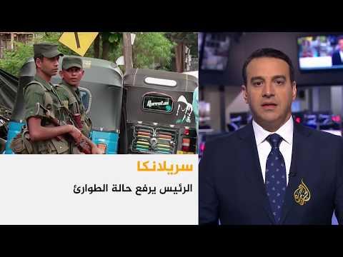 موجز اخبار الواحدة ظهرا - 18/3/2018  - نشر قبل 2 ساعة