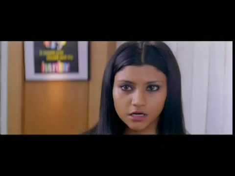 Page 3 - Trailer